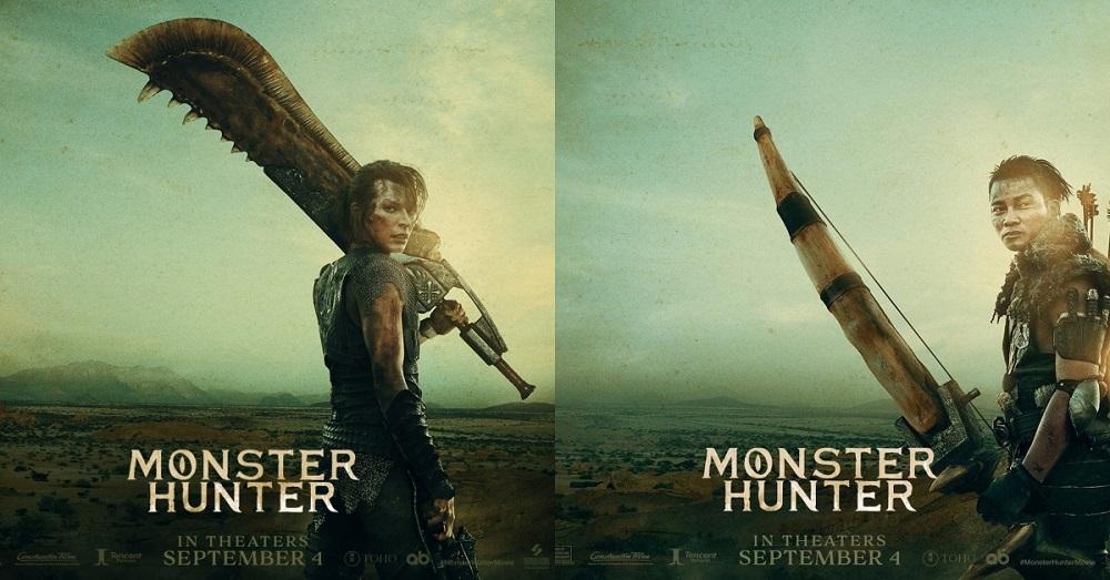 Monster Hunter - มอนสเตอร์ ฮันเตอร์